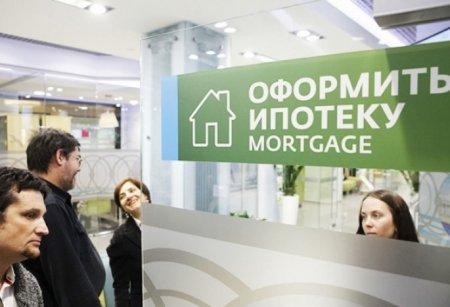 Соотечественники в большинстве своем не готовы к ипотеке даже при ставке 8%