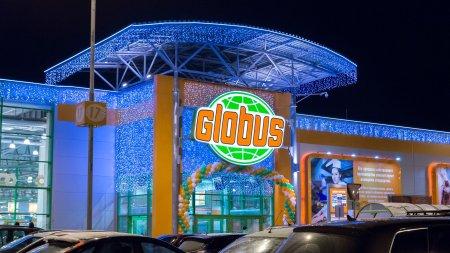 В Балашихе откроется крупный гипермаркет