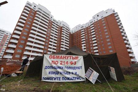 Сбербанк: как закон о дольщиках повлияет на рынок жилья