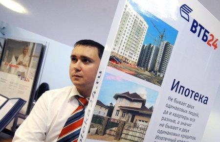 У банка ВТБ особое ипотечное предложение для клиентов «Этажей»