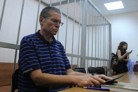 Вынесены постановления суда по делу Улюкаева