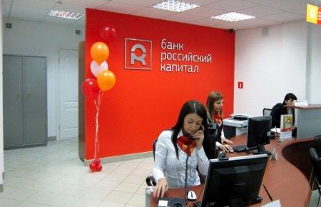 Сколько организаций допустят к банковскому сопровождению застройщиков