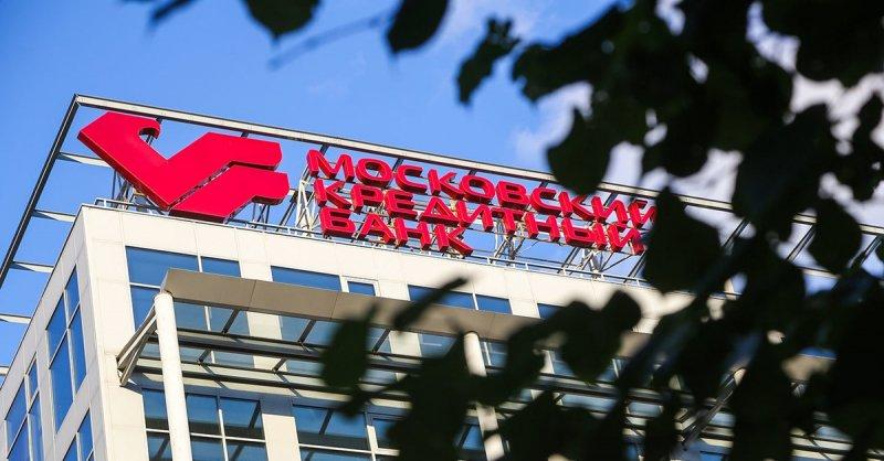 МКБ получит часть активов иобязательства банка «Советский»