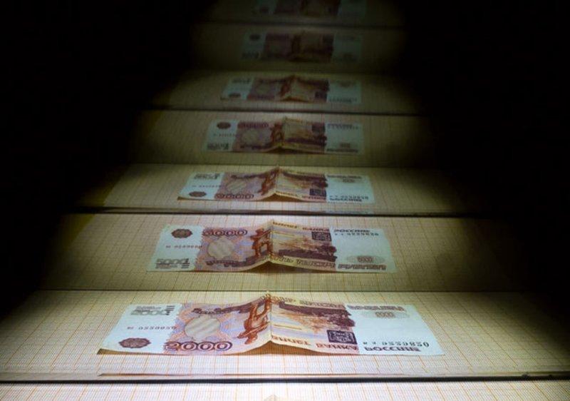 Отток капитала из РФ заполгода вырос неменее чем на20%