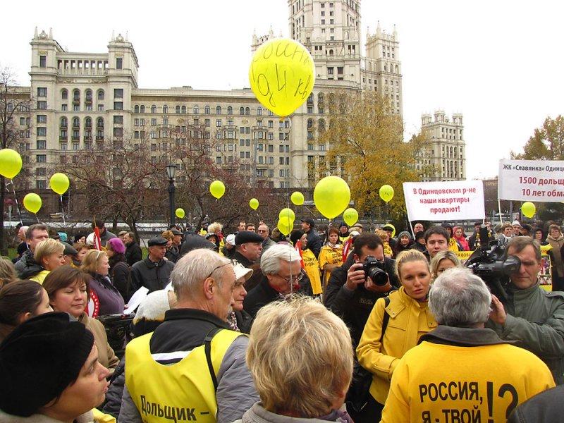 Около 7,000 обманутых дольщиков в столице России небыли зарегистрированы