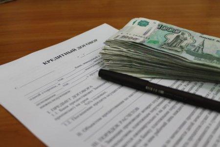 Российским заемщикам вернут часть страховки