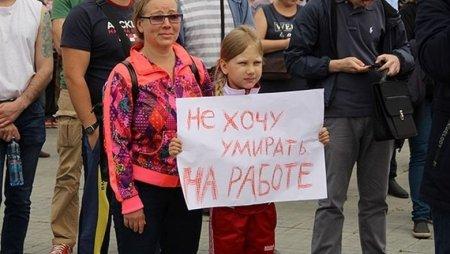 В столице хотят провести шествие против пенсионной реформы
