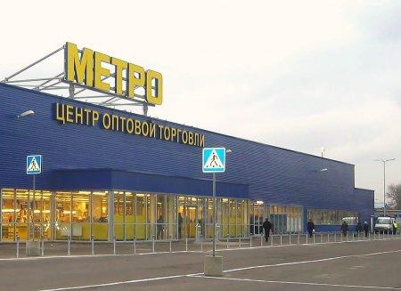 В Одинцовском районе разрешили открыть гипермаркет Metro