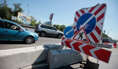 В столице закрыт съезд с Бутырской улицы
