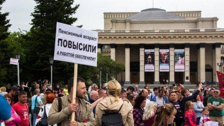 В Москве массово протестуют против повышения пенсионного возраста