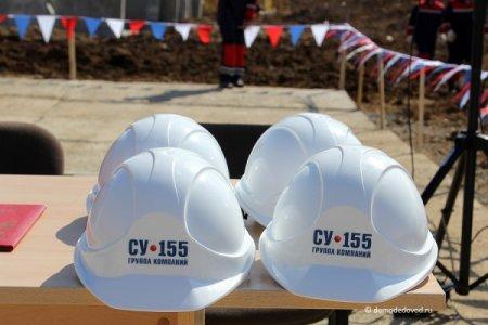 В Одинцово достроили очередной проблемный объект ГК «СУ‐155»