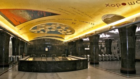 Болельщики из Франции презентовали список любимых станций метро Москвы