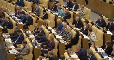 В ГД принят закон об обосновании бюджетных инвестиций в строительстве
