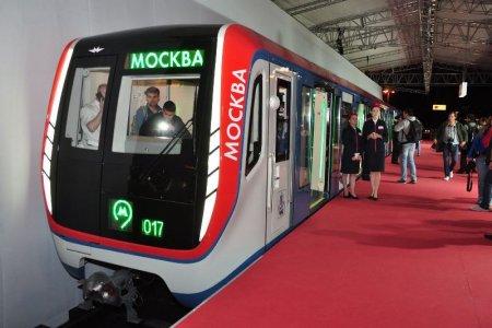 В столичном метро появится станция «Новомосковская»