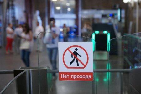В столице на выходные закроются вестибюли ряда станций метро