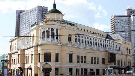 Ресторан «Прага» готовят на продажу