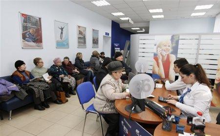 На рынке ипотечного кредитования Москвы поставлен рекорд