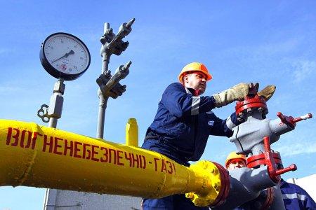 ЕС утвердил статус Украины как страны-транзистера газа