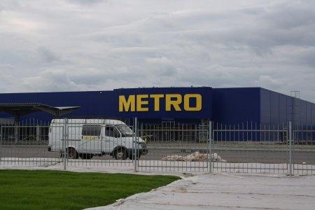 ТЦ Metro в Ставрополе закрыт по решению суда