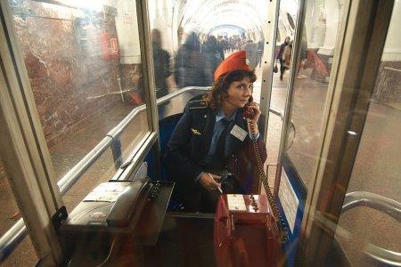 Новую форму получат сотрудники петербургского метро