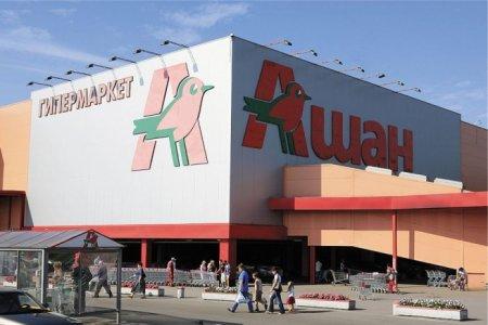«Ашан» откроет в Домодедово ритейл-парк