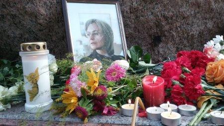 В столице открыли сад памяти Анны Политковской