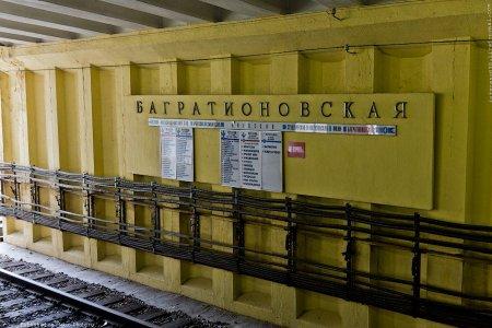 Станция метро «Багратионовская» меняет режим работы