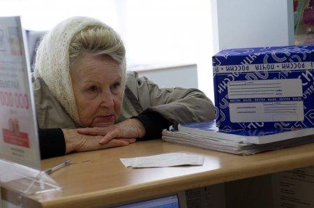 В комитете ГД одобрен законопроект о повышении пенсионного возраста