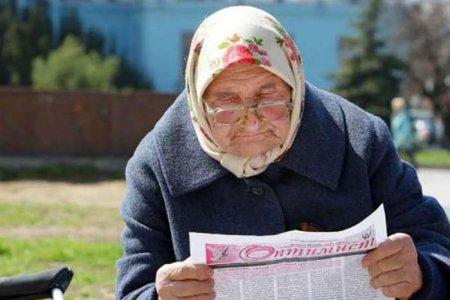 Названо число людей в столице, не согласных с повышением пенсионного возраста