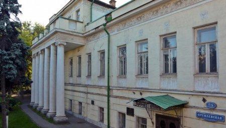 Кто арендовал старинную усадьбу на Кремлевской набережной