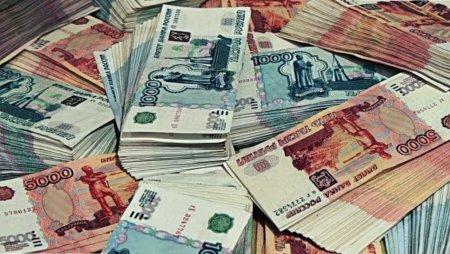 Резервный фонд правительства РФ выделит сумму на дома Urban Group
