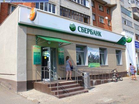 Назван средний размер ипотеки в Москве и Подмосковье