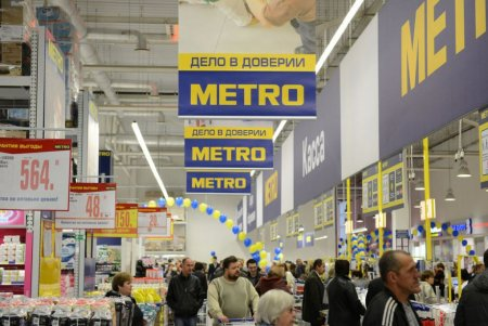 В Подмосковье открыли очередной гипермаркет «Метро»