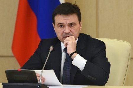 Названо число обманутых дольщиков Московской области