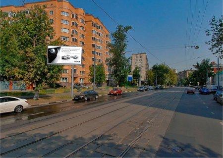 ГК «Регион» получила огромный участок в центре Москвы — наследие «ЮКОСа»