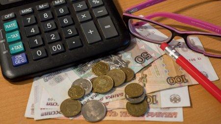 Власти упростили процедуру получения субсидий на оплату ЖКУ