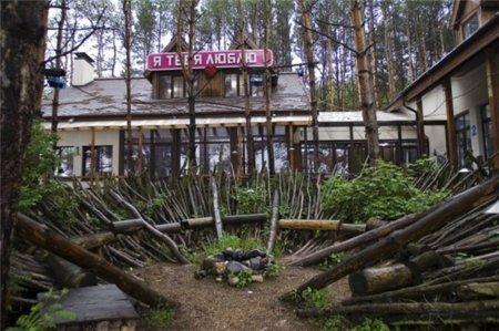 Власти столицы дадут участок для «Дома-2» в Новой Москве