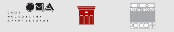 Всероссийский открытый конкурс на лучшее решение концепции монументально-скульптурной композиции «Строителям Москвы»
