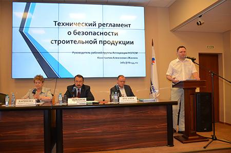 В РСПП состоялось первое публичное обсуждение проекта национального техрегламента «О безопасности строительной продукции»