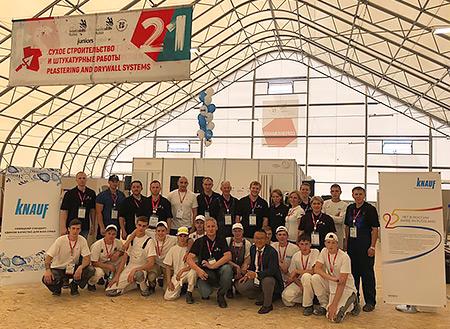 Финал VI Национального чемпионата «Молодые профессионалы» (Worldskills Russia) прошел при поддержке КНАУФ