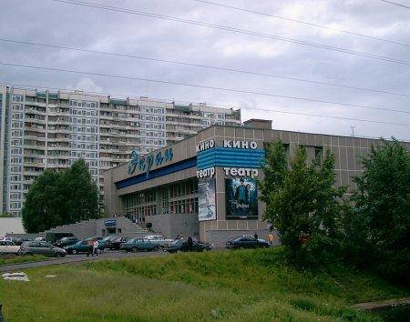 Власти Москвы решили судьбу кинотеатра «Экран» в Марьино