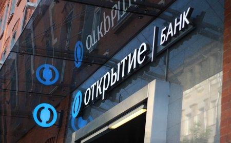 ГК «Интеко» получила в банке «Открытие» больше 20 млрд рублей