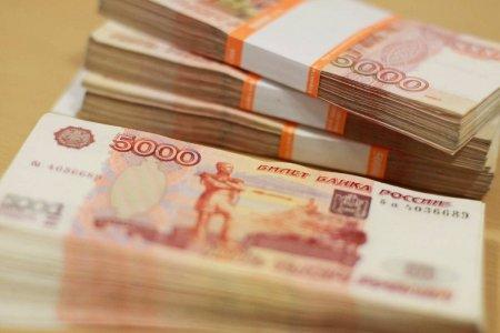 Москва избавляется от «Мосстройсертификации»