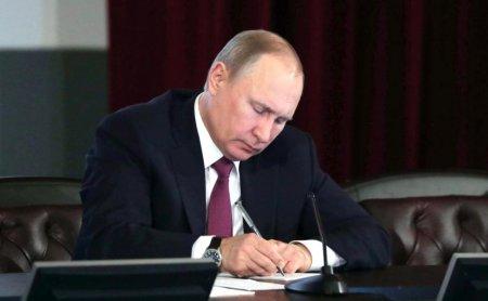 Уволен начальник главка капстроительства Управделами президента РФ