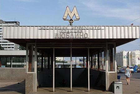 Вестибюли метро «Люблино» и «Третьяковская» закрываются на ремонт