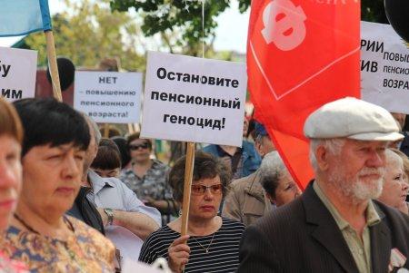Москва получила ряд заявок на митинг против пенсионной реформы