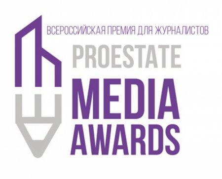 Продлен прием заявок на Media Awards 2018