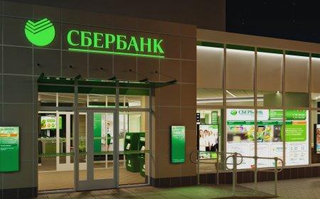 Сбербанк занялся кредитованием индустриальных парков A Plus Development