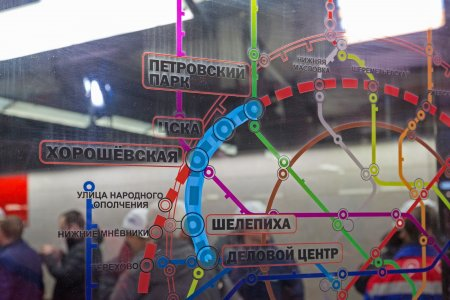 Когда подготовят проекты всех участков БКЛ метро Москвы