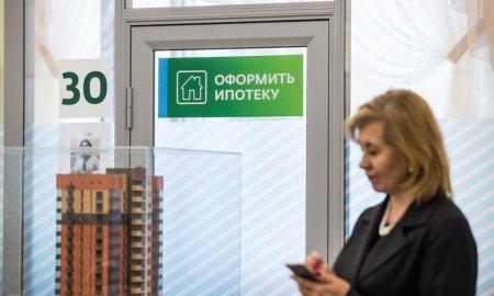 Названа доля сделок по покупке жилья в России с ипотекой